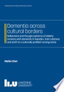 Dementia Across Cultural Borders