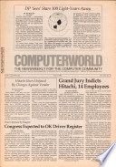 1982年7月5日