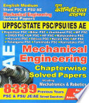 MECHANICAL ENGINEERING (UPPSC/STATE PSU/PSC/IES-AE)