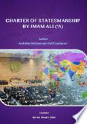 CHARTER OF STATESMANSHIP BY IMAM ALI ('A)
