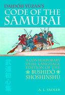 Daid Ji Y Zan S Code Of The Samurai