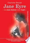 Шарлотта Бронте. Джен Ейр. Книга для читання. [англ.]  : Навчальний посібник