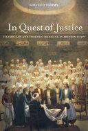 In Quest of Justice Pdf/ePub eBook