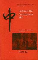 Culture in the Contemporary PRC