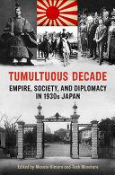 Tumultuous Decade