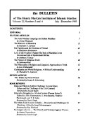 The Bulletin of the Henry Martyn Institute of Islamic Studies Book