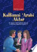 كلمني عربي أكتر