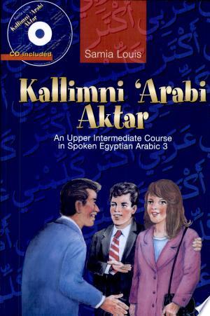 Free Download كلمني عربي أكتر PDF - Writers Club