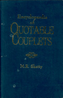 Encyclopaedia Of Quotable Couplets Pdf/ePub eBook