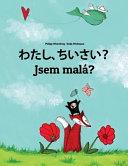 Watashi  Chisai  Jsem Mal