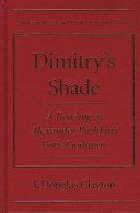 Dimitry s Shade