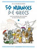 50 nuances de Grecs -