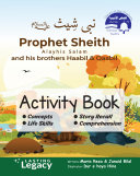 Prophet Sheith AS and his brothers Haabil   Qaabil  Activity Book