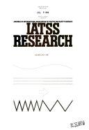 IATSS Research