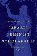 Israeli Feminist Scholarship