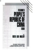 Fielding s People s Republic of China  1990