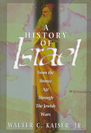A History of Israel