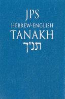 JPS Hebrew English Tanakh Blue Book