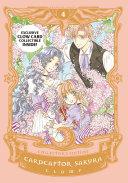 Cardcaptor Sakura Collector   s Edition 4