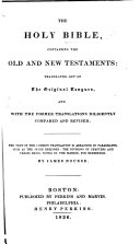 The Holy Bible ... Arranged in Paragraphs ... by James Nourse