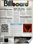 Jul 31, 1982