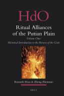 Ritual Alliances of the Putian Plain  Volume One