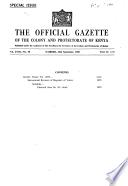 1956年9月20日