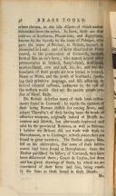 Seite 581