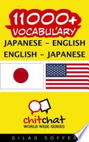 11000+ Japanese - English English - Japanese Vocabulary