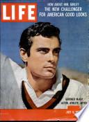 6 јул 1959