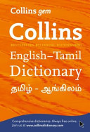 Collins Gem English-Tamil-Tamil-English Dictionary