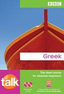Talk Greek