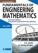 Fundamental of Engineering Mathematics Vol-Ii(Uttra Khand)