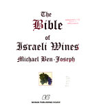 The Bible of Israeli Wines