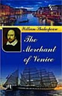 THE MERCHANT OF VENICE:  - Seite 5