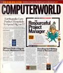 2004年2月16日