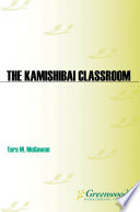 The Kamishibai Classroom Engaging Multiple Literacies Through The Art Of Paper Theater