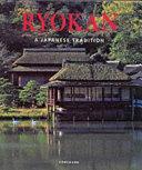 Ryokan