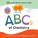 Jumbo Minds' Science ABCs