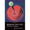 Breaking the Cycle Book PDF