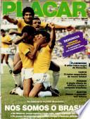 1985年9月13日