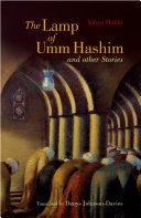 The Lamp of Umm Hashim
