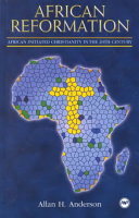 African Reformation