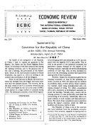 Economic Review Book PDF