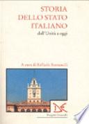 Storia dello Stato italiano dall'Unità a oggi