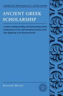 Ancient Greek Scholarship