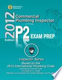 Commercial Plumbing Inspector