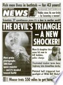 Nov 8, 1988