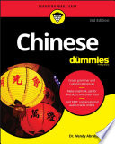 List of Dummies Chinese E-book