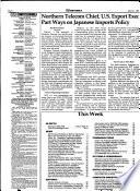 1983年4月11日